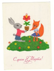Bunny gives fox a pot of flower. Russian text says Happy March 8th!